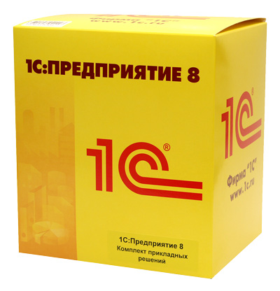 1C-Predpr_Prikl-reshen_R2